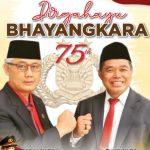 Hakim dan Pengawai Pengadilan Negeri Jakarta Utara Terpapar Covid-19
